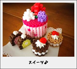 gateau-chocolat-3d-dinette-perles-a-repasser-hama