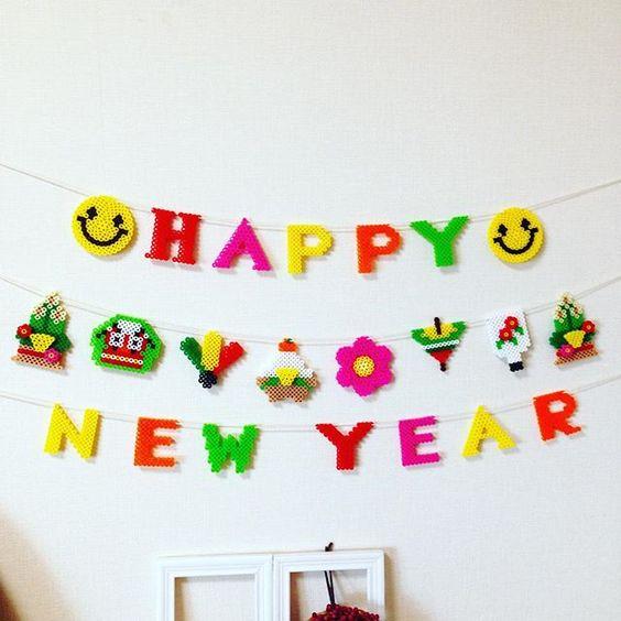 Fetez la nouvelle année avec les perles à repasser